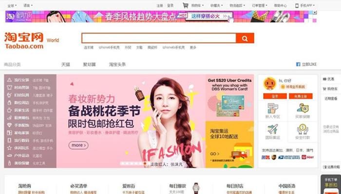 Website nhập hàng thời trang Quảng Châu - Taobao.com